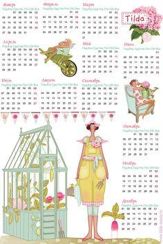 Календарь Тильда - 26 Ноября 2013 - Рукоделкино - Кукла Тильда. Всё о Тильде, выкройки, мастер-классы.