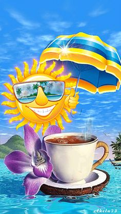 Sunny Day Coffee day sun tropical coffee animated swim gif sunny good morning