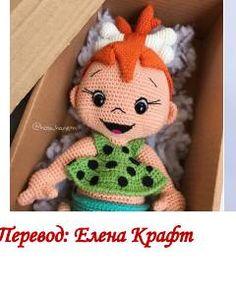 ÇAKIL BEBEK TARİFİ Crochet Lovey, Crochet Dolls, Crochet Hats, Viking Tattoo Design, Viking Tattoos, Crochet Christmas Hats, Amigurumi Toys, Family Christmas, Crochet Projects