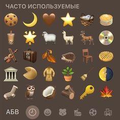 Bios Para Instagram, Instagram Emoji, Photo Instagram, Instagram Quotes, Emoji Wallpaper, Pastel Wallpaper, Emoji Kawaii, Whatsapp Name, Simbolos Para Nicks