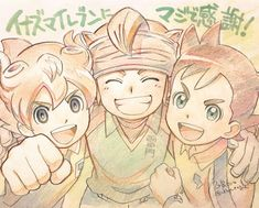 Ojalá estuvieran juntos los tres algún día... T-T Manga Boy, Anime Manga, Galaxy Movie, Inazuma Eleven Go, Thing 1, Best Series, South Park, Some Pictures, Hunter X Hunter