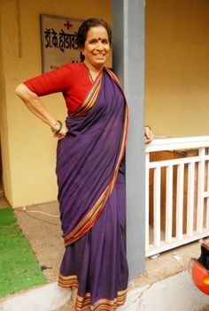 Pavitra Rishta 5