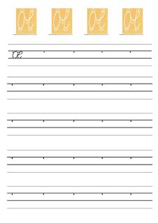 Juf Shanna: Letter schrijfwerkbladen (kern 3)