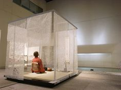 現代茶の湯の道具展の茶会 - 『息継庵』
