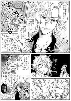 タイヤキ(@taiyaki_88)さん | Twitterがいいねしたツイート Rap Battle, Division, Rainbow, Manga, Comics, Drawings, Anime, Fictional Characters, Star