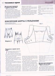 http://img-fotki.yandex.ru/get/5815/31043362.11/0_843be_863a8d4e_orig