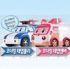 Robocar Poli Cornering Wind-Up AMBER Korea TV Animation Figures Educational Toy     eBay