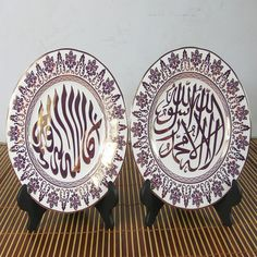 http://babyclothes.fashiongarments.biz/  The Muslim Hui Hui ceramics with red wedding gifts / Crafts Ornament Scripture of Islam, http://babyclothes.fashiongarments.biz/products/the-muslim-hui-hui-ceramics-with-red-wedding-gifts-crafts-ornament-scripture-of-islam/, 	,  		10		 , Baby clothes, Kids Clothes, Toddler Clothes, US $118.00, US $118.00  #babyclothes