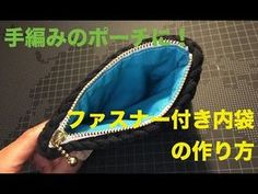 How to make inner bag with zipper Crochet Bag Tutorials, Crochet Projects, Crochet Patterns, Easy Crochet, Knit Crochet, Pouch Pattern, Crochet Handbags, Knitted Bags, Chrochet