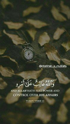 Allah Quotes, Muslim Quotes, Arabic Quotes, Islamic Qoutes, Islamic Messages, Coran Quotes, Leadership, Coran Islam, Noble Quran
