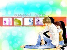Dengeki Daisy - Tasuku and Teru