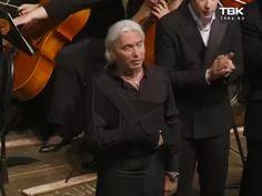 В Красноярске прошел концерт Дмитрия Хворостовского.