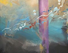 "Check out new work on my @Behance portfolio: ""التوبة"" http://be.net/gallery/31203671/_"