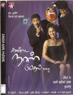 hindi songs flac lossless