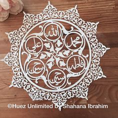 This is a listing for beautiful papercut art with Ahlul Bayṫ (Arabic: أهل البيت‎, Turkish: Ehl-i Beyt) is a phrase meaning, literally, People of