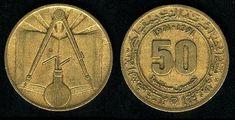 العملات النقدية الجزائرية.