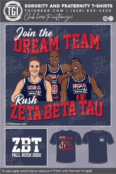 Sorority Outfits, Sorority Shirts, Rush Shirts, Tee Shirts, Graphic Cow, Fraternity Shirts, Usa Olympics, Magic Johnson, Bid Day