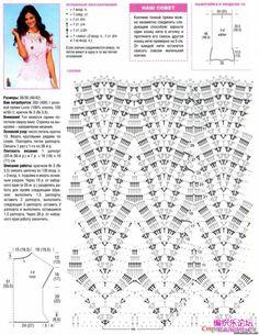 7-5.jpg (800×1035)