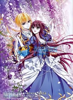 Read manga Qishi Huanxiang Ye Ch.136 online in high quality