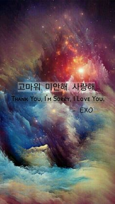 "EXO's Galaxy. Text is from EXO's song ""Promise."" Ahh~ I wish that song is part of their Repackaged Ver. of EXODUS!"