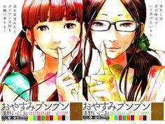 punpun coloring | Tumblr Aiko and Sachi Oyasumi Punpun (Inio Asano)