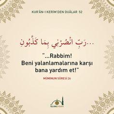 Islam Quran, S Word, App, Allah, Apps, God