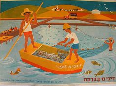 Fishing In the Pond | The Palestine Poster Project Archives