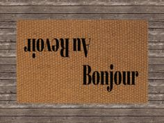 New French Door Doormat
