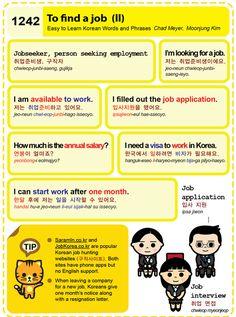 물음표 느낌표 ... 마침표™ 그리고 예향(睿響) Easy to Learn Korean Language 1241 ~ 1250