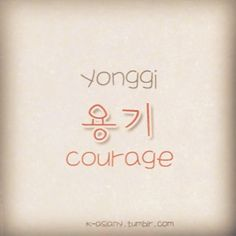 Yonggi -courage Lol its Suga's name