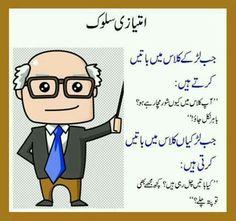 Sir ilyas hahahahha