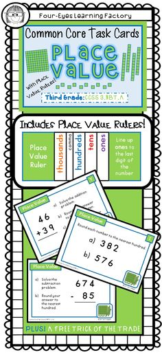 Aligned to 3rd grade standards, but also works great for 2nd grade enrichment and 4th grade remediation.