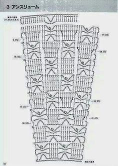 Flared crochet stitches charts for shirts, skirts and dresses. Crochet Stitches Chart, Crochet Motifs, Crochet Diagram, Knit Crochet, Crochet Patterns, Crochet Skirts, Crochet Shoes, Crochet Clothes, How To Start Crochet