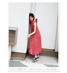 靴下屋   2015 SUMMER COLLECTION -Tabio(タビオ)