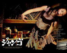 Shizuka (Yoshino Kimura) Sukiyaki Western Django.