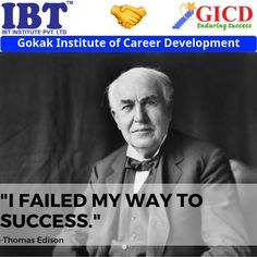 """""""I failed my way to success. Career Development, My Way, Facebook Sign Up, Success Quotes, Einstein, Fails, Make Mistakes"""