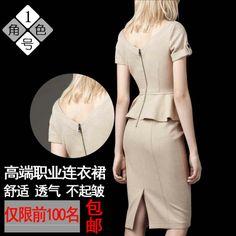 moda primavera e verão 2014 mulheres negras ol elegante o- pescoço curto- manga slim hip lápis um- vestido peça feminino US $78.99
