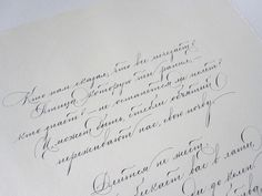 What Survives by Dmitry Nesterov, via Behance Flourish Calligraphy, Copperplate Calligraphy, How To Write Calligraphy, Calligraphy Tutorial, Lettering Tutorial, Calligraphy Handwriting, Calligraphy Letters, Old Letters, Writing Letters