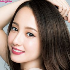Great Tips For People Who Want Perfect Skin Cute Beauty, My Beauty, Beauty Women, Asian Beauty, Hair Beauty, Beauty Fair, Natural Beauty, Japanese Makeup, Japanese Beauty