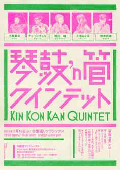 classic to contemporary graphic design and typographic work Japanese Graphic Design, Graphic Design Layouts, Graphic Design Posters, Graphic Design Typography, Graphic Design Illustration, Graphic Design Inspiration, Typo Poster, Poster Layout, Print Layout