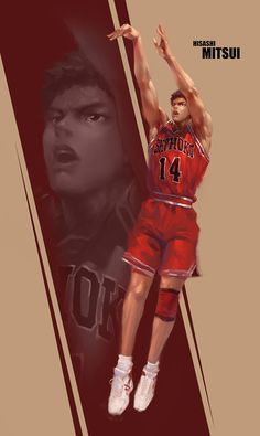 Slam Dunk, WenXu Xu Kuroko, Slam Dunk Manga, Inoue Takehiko, Cartoon Fan, Nba Wallpapers, Slums, Diy Frame, Slammed, Anime Manga