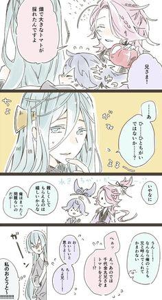 @yuhki_6o: ユーキ2018-08-19 22:19完全に乗り遅れたけど描きたかったやつ~! Kenma, Mystic Messenger, Manga Games, Touken Ranbu, Doujinshi, Dog Love, Character Design, Anime, Characters