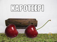 Greek Memes, Funny Greek, Greek Quotes, Greek Sayings, Funny Memes, Jokes, Cringe, Minions, Haha