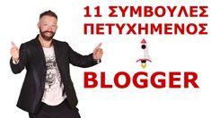11 Συμβουλές για να γίνετε ένας πετυχημένος blogger Seo, Greece