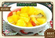 Pineapple desert for lunar new year