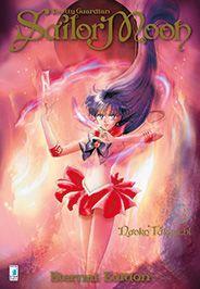 Sailor Moon Eternal Edition Vol. Sailor Moon Manga, Sailor Moons, Sailor Moon Art, Disney Marvel, Pierre Bellemare, Thor, Naoko Takeuchi, King Book, Manga Covers
