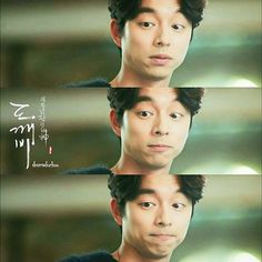 Only Gong Yoo can make that face and still look absolutely cute! #Goblin