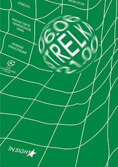 UEFA Champions League at Strelka Institute - kulachek