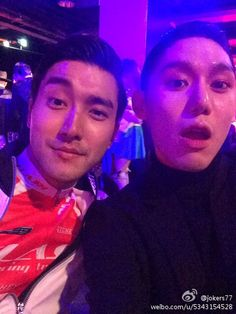 141105 jokers77 Weibo Update with Donghae and Siwon at SM Halloween Party 2/3