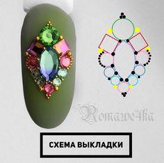 Simple yet beautiful flower … - Diy Nail Designs Dimond Nails, Gem Nails, Sparkle Nails, Bling Nails, Swarovski Nails, Crystal Nails, Rhinestone Nails, Nail Crystal Designs, Gem Nail Designs